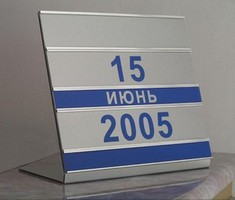 табличка для банка со сменной информацией из пластика